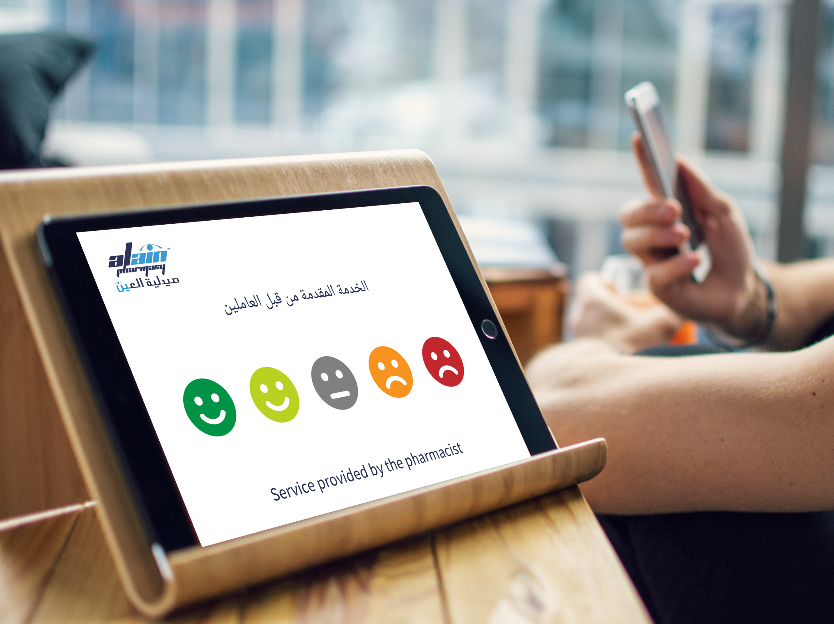 Best Survey Mobile App Development UAE, Dubai, Sharjah, Abu Dhabi